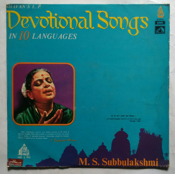 Bhavan's L.P. Devotional songs In 10 Languages M. S . Subbulakshmi