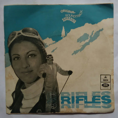 5 Rifles ( 45 RPM - EP )