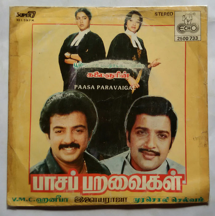 Paasa Paravaigal ( Super 7 EP )