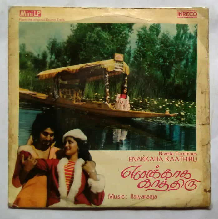 Enakkaha Kaathiru ( Mini LP )