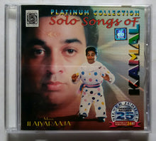 Solo Songs Of Kamal Music Ilaiyaraaja