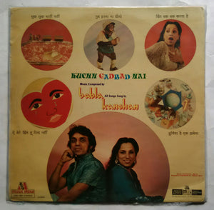Kuchh Gadbad Hai ( Music Composed by Babla All Songs Dung by Kanchan )
