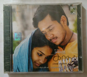 Kaadhal / New Hits