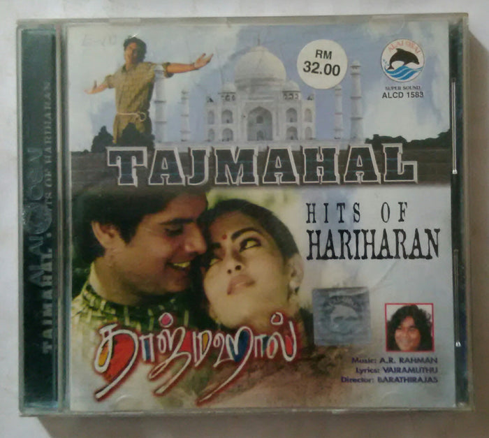 Tajmahal / Hits Of Hariharan