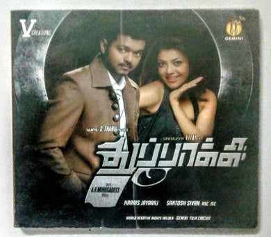 Buy tamil audio cd of Thuppakki online from avdigitals.com. Harris Jayaraj tamil audio cd.