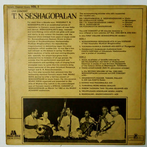 Buy rare EMI vinyl record of T.N. Seshagopalan online from avdigitals.in.