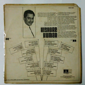 Buy Kishore Kumar Hindi film Vinyl LP record online from avdigital.in.