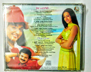 Buy tamil audio cd of En mana vanil and Lesa Lesa online from avdigitals.com.