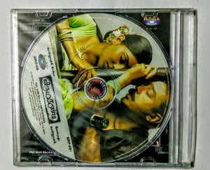 Buy Tamil audio cd of Virumandi online from avdigitals.com.
