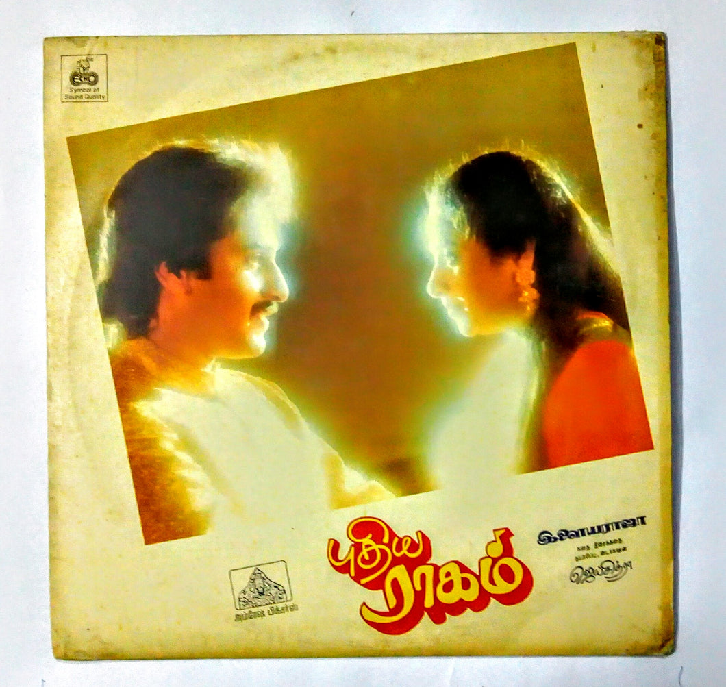 Buy Echo vinyl records of Pudhiya Ragam by ilaiyaraaja online from avdigitals
