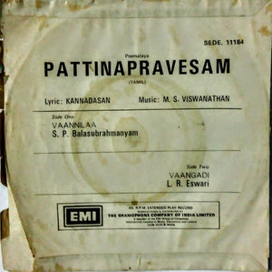 Buy rare vinyl record of Tamil film Pattina Pravesam online from avdigitals.in