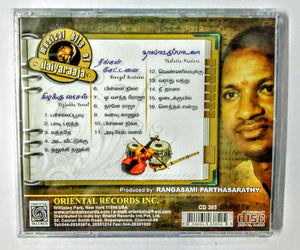 Buy tamil oriental audio cd of Kizkakku Vaasal, Neengal Kaatavai and Thalattu Paadavai online from avdigitals.com.