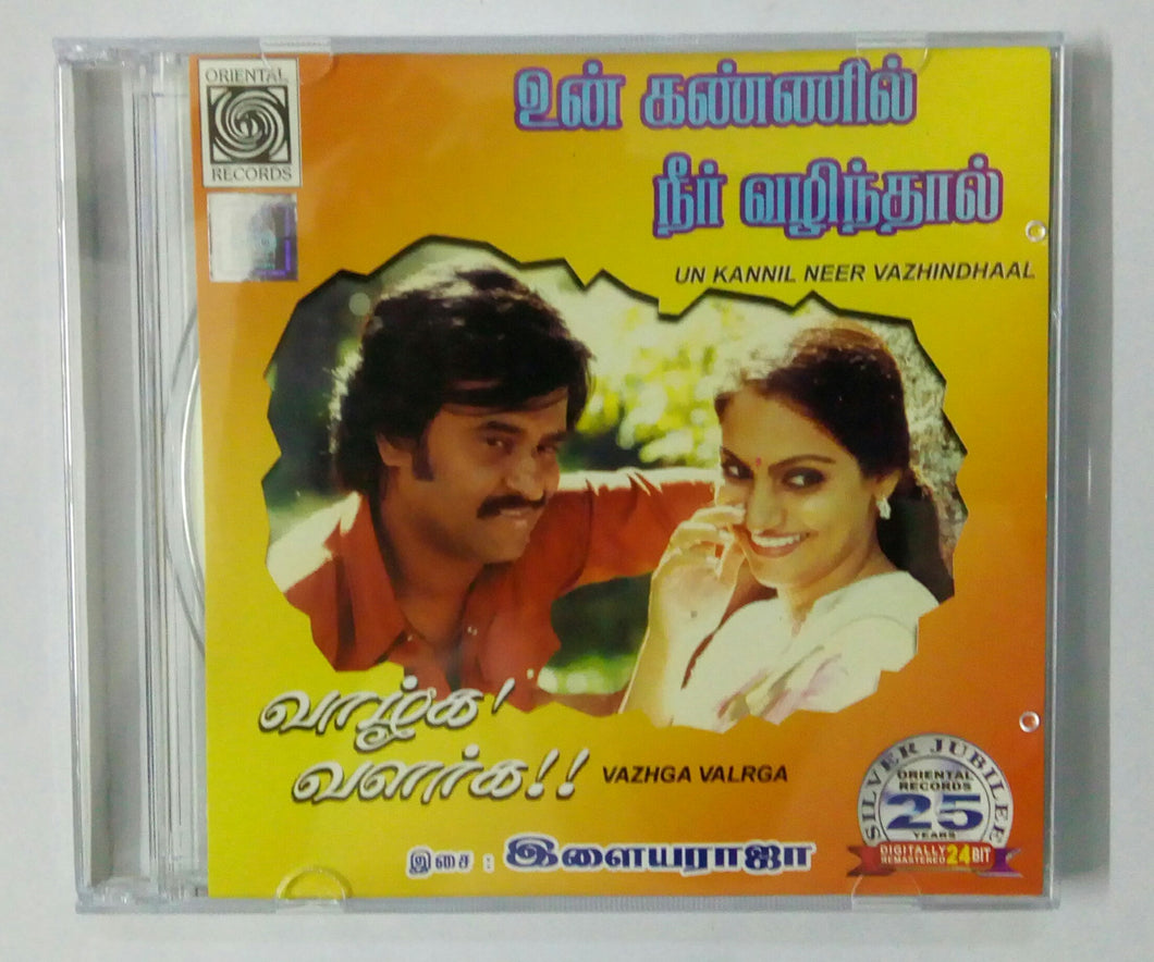 Buy tamil oriental audio cd of Un Kannil Neer Vazhindal and Vazga Valarga online from avdigitals.