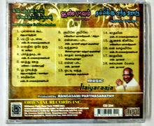 Buy tamil oriental audio cd of Thambikku Entha Ooru, Aanpaavam and En Purushan Enkku Mattum Than online from avdigitals.