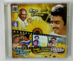 Buy tamil oriental audio cd of Manvasanai, Dhavani Kanavugal and Paadu Nilave online from avdigitals.com