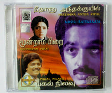 Buy tamil oriental audio cd of Nee Dhana Andha Kuyil, Moonram Pirai and Pagal Nilavu online from avdigitals.com.