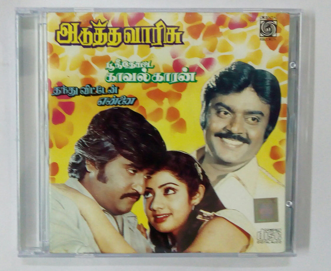 Buy tamil oriental audio cd of Adutha Varisu, Poonthutta Kavalkaran and Thanthu Vitten Ennai online from avdigitals