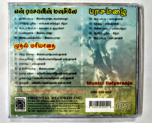 Buy tamil oriental audio cd of Mudhul Mariyadhai, En Rasavin Manasile and Pasa Mazhi online from avdigitals