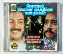 Buy tamil oriental audio cd online from avdigitals.com.