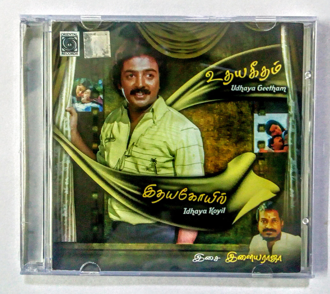 Buy tamil oriental audio cd of Udhaya Geetham and Idhaya Koyil online from avdigitals.com.