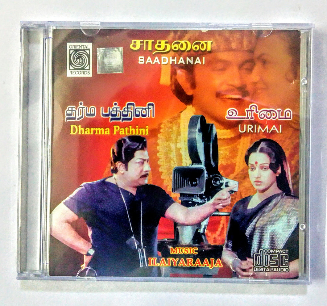 Buy tamil oriental audio cd of Saadhanai, Dharma Pathini and Urimai online from avdigitals.com.
