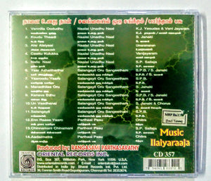 Buy tamil oriental audio cd of Naaiai Unadhu Naal, Salangayil Oru Sangeetham and Parthaal Pasu online from avdigitals.com.