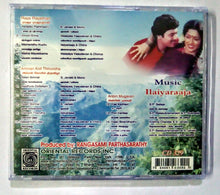 Buy tamil oriental audio cd of Raja Rajadhan and Amman Kovil Thiuvizhi online from avdigitals
