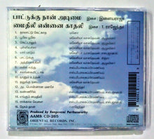 Buy tamil oriental audio cd of Paattukku Oru Thalaivan and Mythili En Kaadhali online from avdigitals