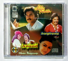 Buy tamil oriental audio cd of Kokkarako and Oru Kolai Iru Kangal online from avdigitals.com.