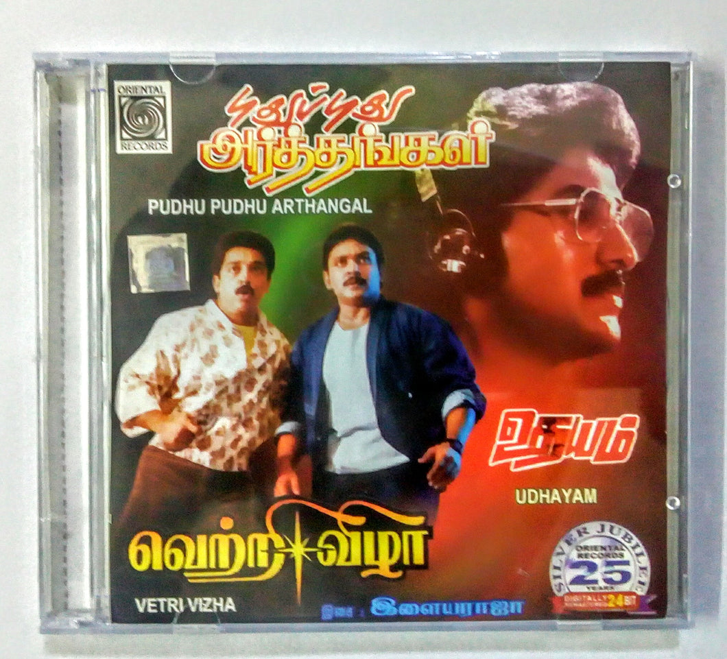 Buy tamil oriental audio cd of Pudhu Pudhu Arthangal, Vetri Vizha and Udhayam online from avdigitals.com.