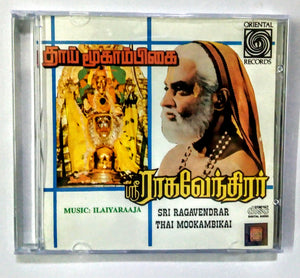 Buy tamil oriental audio cd of Sri Raghavendra and Thai Moogambikai online from avdigitals.com.