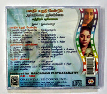 Buy tamil oriental audio cd of Manadhil Urudhi Vendum, Mandhira Punnagai and Achamillai Achamillai online from avdigitals.com.