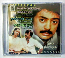 Buy tamil oriental audio cd of Amman Kovil Kizakkale, Naan Paadum Padhal and Mooravadhu Naal online from avdigitals.com.