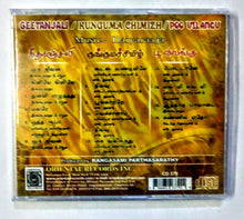Buy tamil oriental audio cd of Geethanjali, Kumkuma Chimizil and Poo Vilangu online from avdigitals.com
