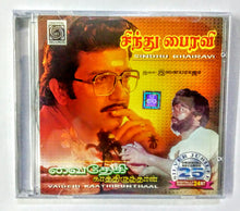 Buy tamil oriental audio cd of Sindhu Bairavi and Vaidegi Kathirundaal online from avdigitals.com.