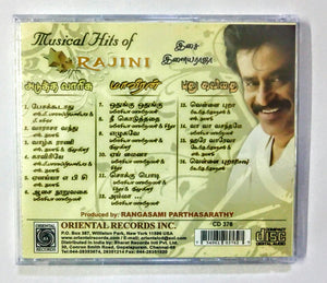 Buy tamil oriental audio cd of Adutha Varisu, Maaveeran and Pudhukavithai online from avdigitals.com.