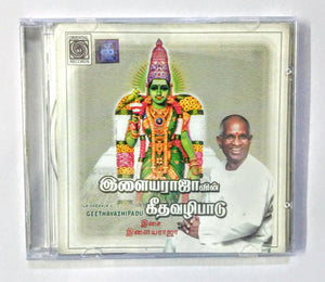 Buy tamil oriental audio cd of Ilaiyaraajavin Geetha Vazhibadu online from avdigitals.com.