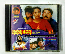 Buy Tamil audio cd of Minsara Kanavu, Avvai Shanmughi and Bharathi Kannamma online from avdigitals