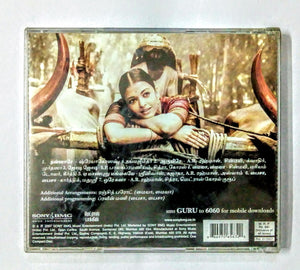 Buy Tamil audio cd of Guru online from avdigitals