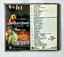 Buy Tamil audio cd of Kadalar Dhinam and Shajahaan online from avdigitals