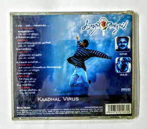 Buy Tamil audio cd of Kaadhal Virus online from avdigitals