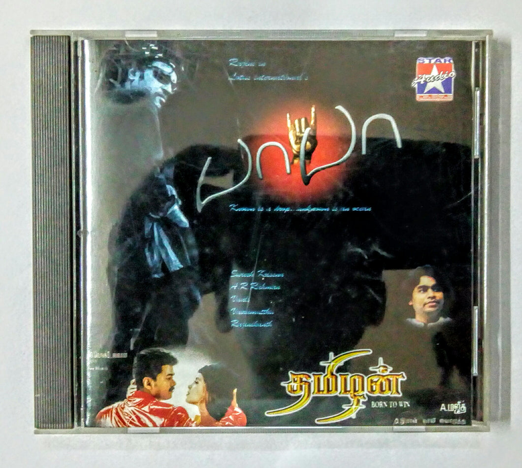 Buy Tamil audio cd of Baba and Tamizhan online from avdigitals.