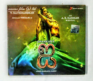 Buy Tamil audio cd of I online from avdigitals.
