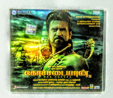 Buy Tamil audio cd of Kochadiyan online from avdigitals.