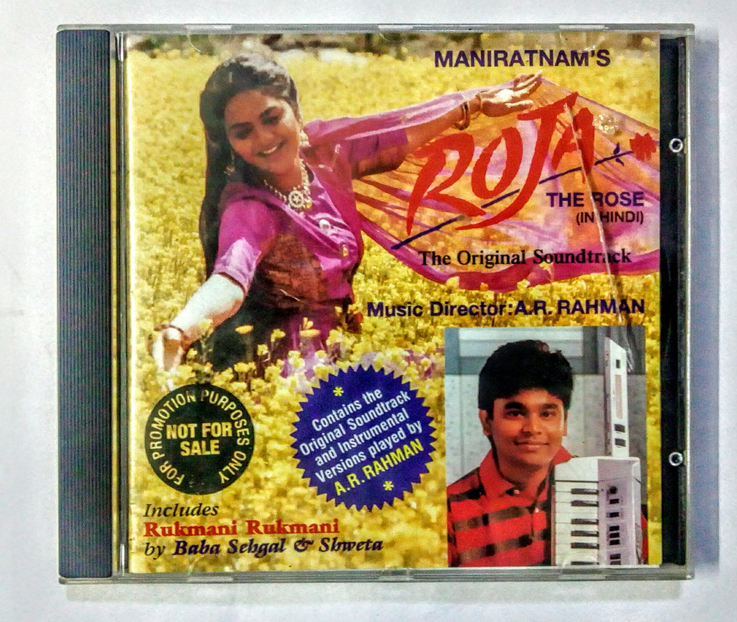Buy Hindi audio cd of Roja online from avdigitals. AR Rahman Hindi audio cd online.