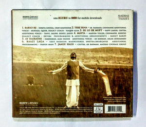 Buy Hindi audio cd of Guru online from avdigitals. AR Rahman Hindi audio cd online.
