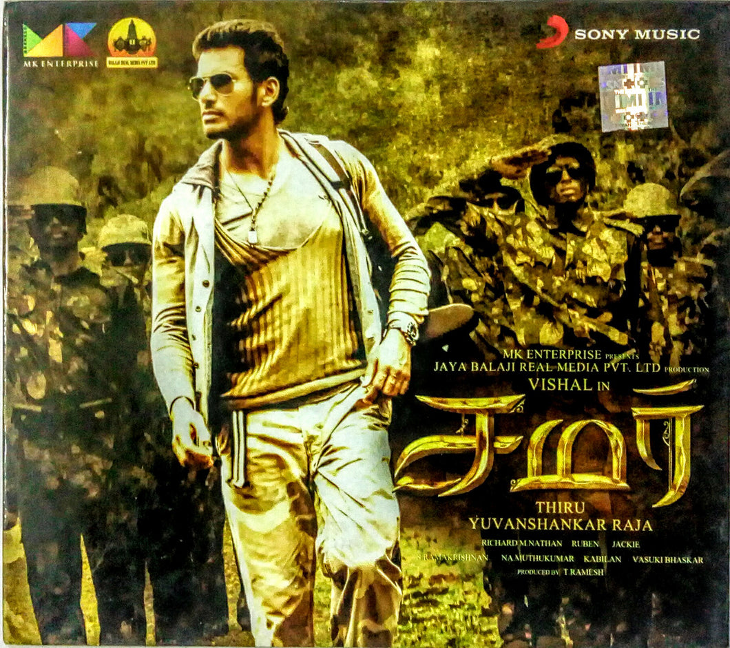 Buy tamil audio cd of Samar online from avdigital.com
