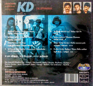 Buy tamil audio cd of Kedi online from avdigital.com.