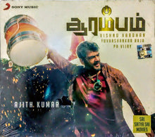 Buy tamil audio cd of Arambam online from avdigital.in