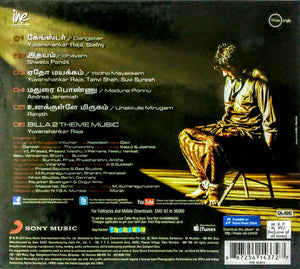 Buy tamil audio cd of Billa II online from avdigital.in